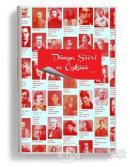Dünya Şiiri ve Öyküsü Seti (2 Kitap Takım)