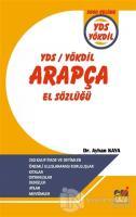 YDS / YÖKDİL Arapça El Sözlüğü