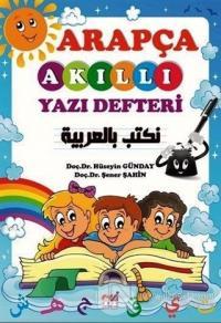 Arapça Akıllı Yazı Defteri