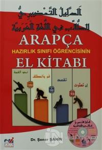 Arapça Hazırlık Sınıfı Öğrencisinin El Kitabı