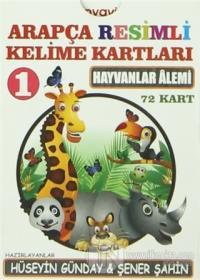 Arapça Resimli Kelime Kartları 1 - Hayvanlar Alemi (72 Kart) Kolektif