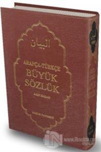 Arapça - Türkçe Büyük Sözlük (Ciltli)