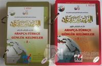 Arapça-Türkçe Günlük Kelimeler (1. ve 2. Kitap Takım)