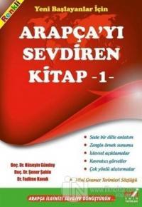 Arapça'yı Sevdiren Kitap 1