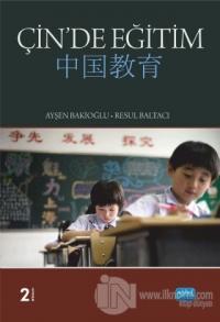 Çin'de Eğitim %15 indirimli Resul Baltacı