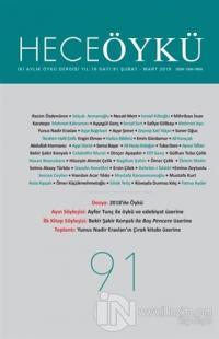 Hece Öykü Dergisi Sayı: 91 (Şubat - Mart 2019)