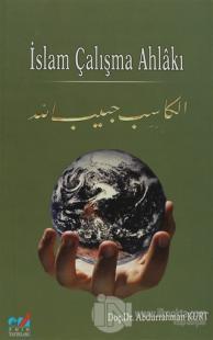 İslam Çalışma Ahlakı