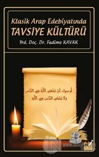 Klasik Arap Edebiyatında Tasviye Kültürü