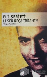 Lı Ser Reça İbrahim