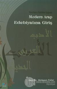 Modern Arap Edebiyatına Giriş