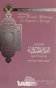 Muhtarat mine't-Turuki'l-Hükmiyye fi's-Siyaseti'ş-Şer'iyye